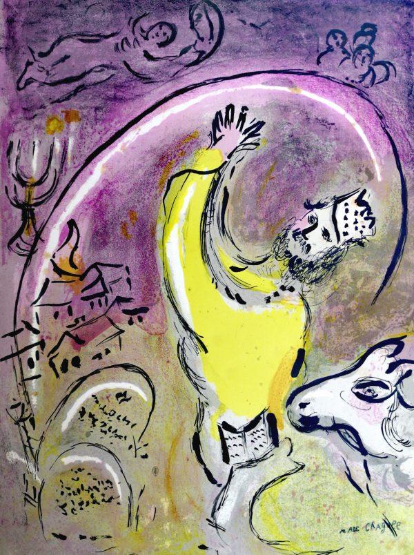Marc Chagall, Salomon, Farblithografie